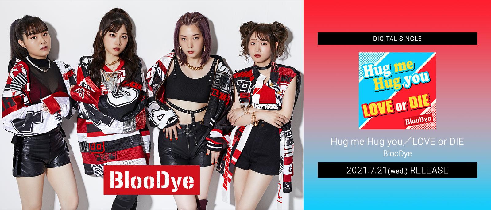 bloodye_hug-me-hug-you_love-or-die