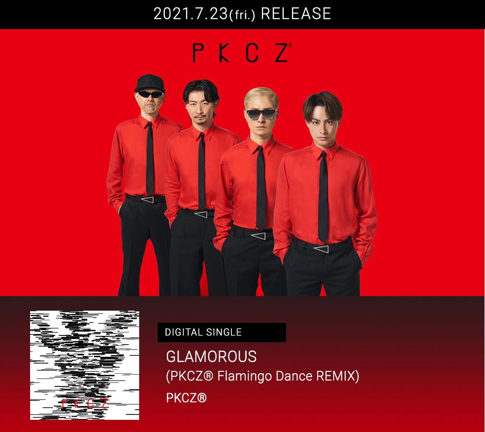 GLAMOROUS (PKCZ Flamingo Dance REMIX)