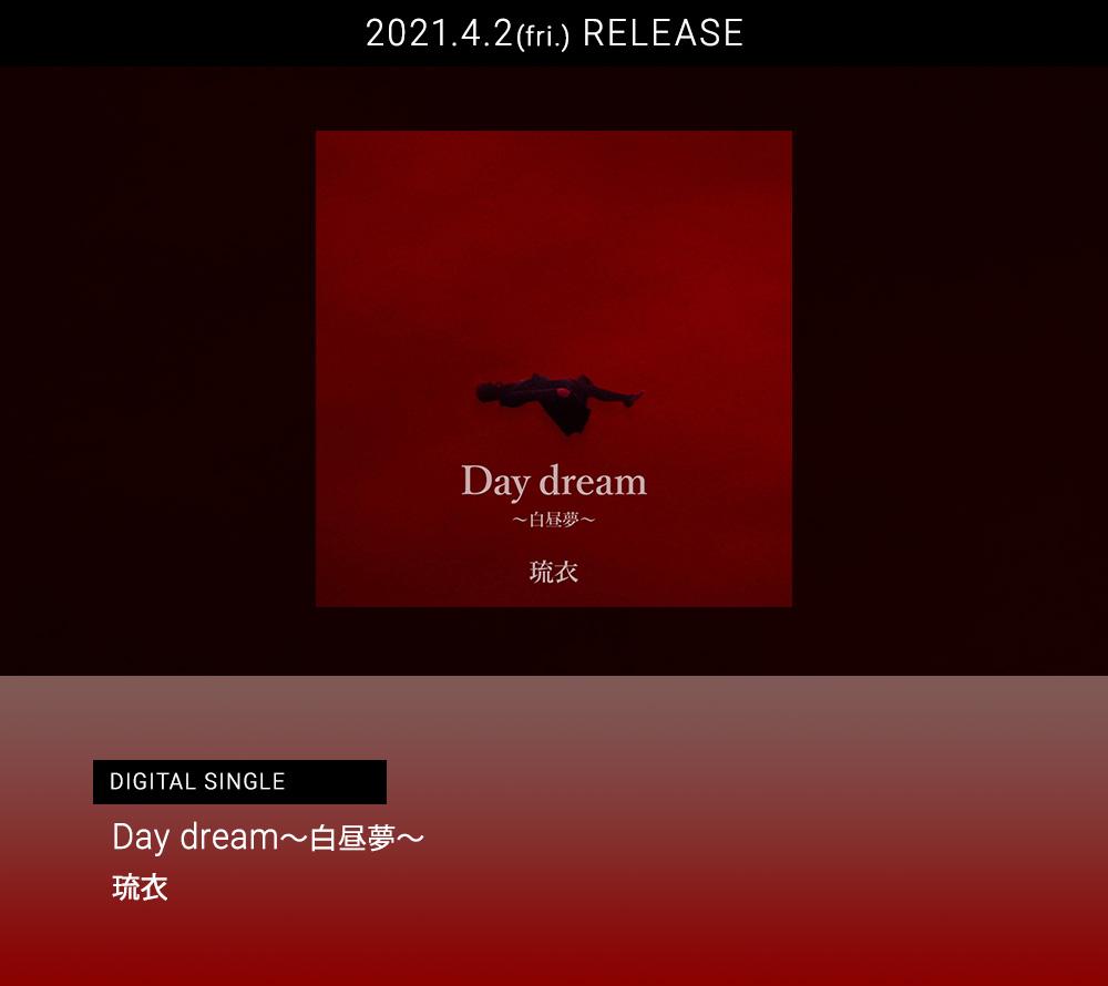 rui_day-dream-hakutyumu