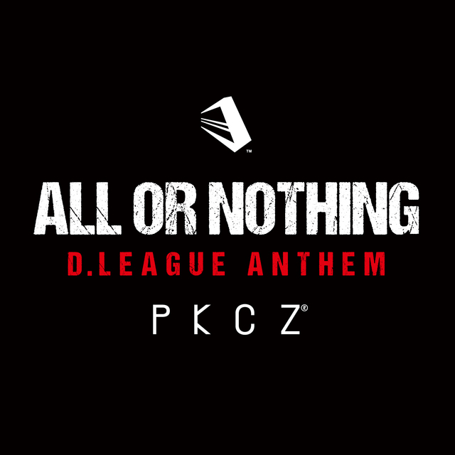 ALL OR NOTHING 〜 D.LEAGUE ANTHEM