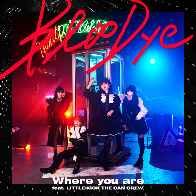 Where you are feat.LITTLE(KICK THE CAN CREW)